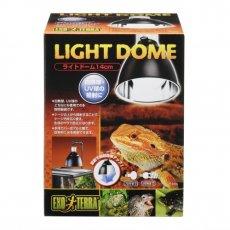 画像1: ライトドーム 14cm (1)