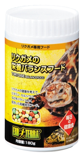 画像1: リクガメの栄養バランスフード 180g (1)