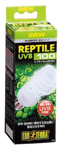 画像1: レプタイルUVB100 26W (1)